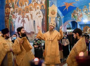 Епископ Тарусский Иосиф (ноябрь 2020)